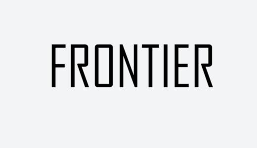 FRONTIER(フロンティア)の評判を徹底解説|安くてお得なおすすめゲーミングPCも紹介