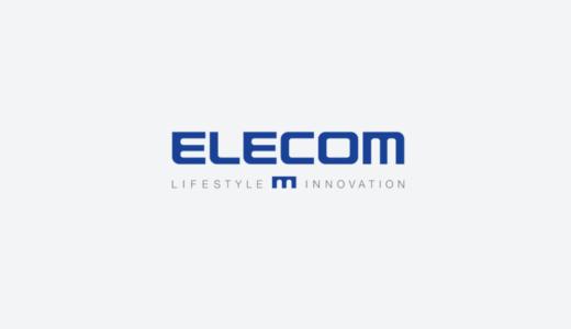 エレコムのゲーミングキーボード特徴とは?