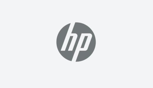 HP(ヒューレット・パッカード)のゲーミングPCってぶっちゃけどう?評判悪い?口コミとおすすめモデルまとめ