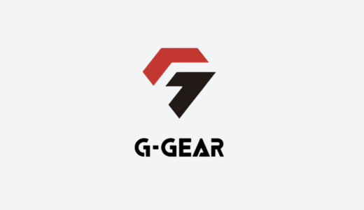 G-GEAR GA7J-F203/T評価とレビュー|低価格帯ながらRTX 3070搭載のハイエンドクラスのゲーミングPC